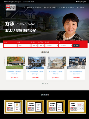 Ottawa Realtor Cheng Fang | Legend IT Inc