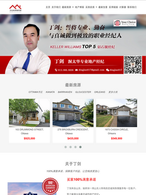 Ottawa Realtor Jian Ding | Legend IT Inc