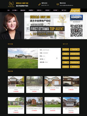 Ottawa Realtor Ruby Xue | Legend IT Inc