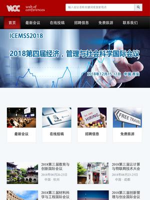 Web of Conferences | Legend IT Inc