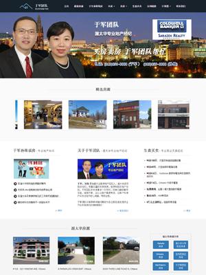 Ottawa Realtor Jun Yu   Legend IT Inc